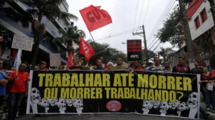 CUT reafirma greve se reforma da Previdência for à votação